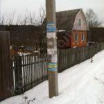 копаем колодцы зимой