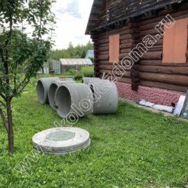 кольца для бетонного септика возле дома