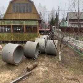 подготовка колец для колодца на участке