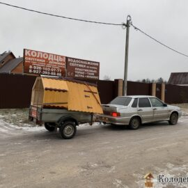 так мы перевозим домик для колодца на авто