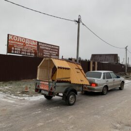 так мы перевозим домик для колодца
